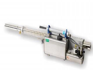 HAND- HEL THERMAL FOGGING MACHINE 35 A