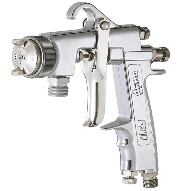 Meiji Hand Spray Gun F210-P Series