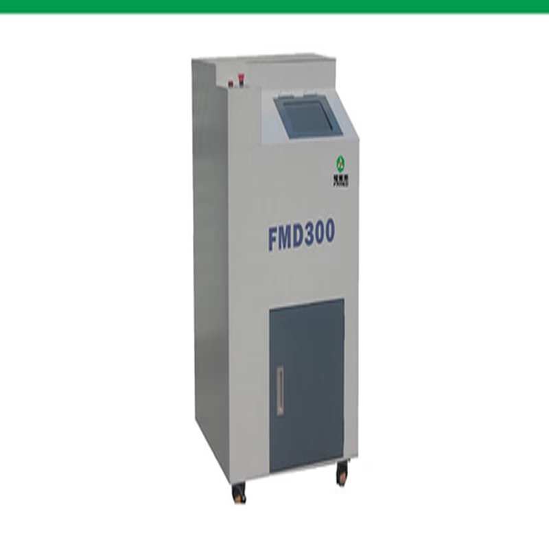 MEDICAL WASTE SHREDDER MEDICAL WASTE SHREDDER FMD 300