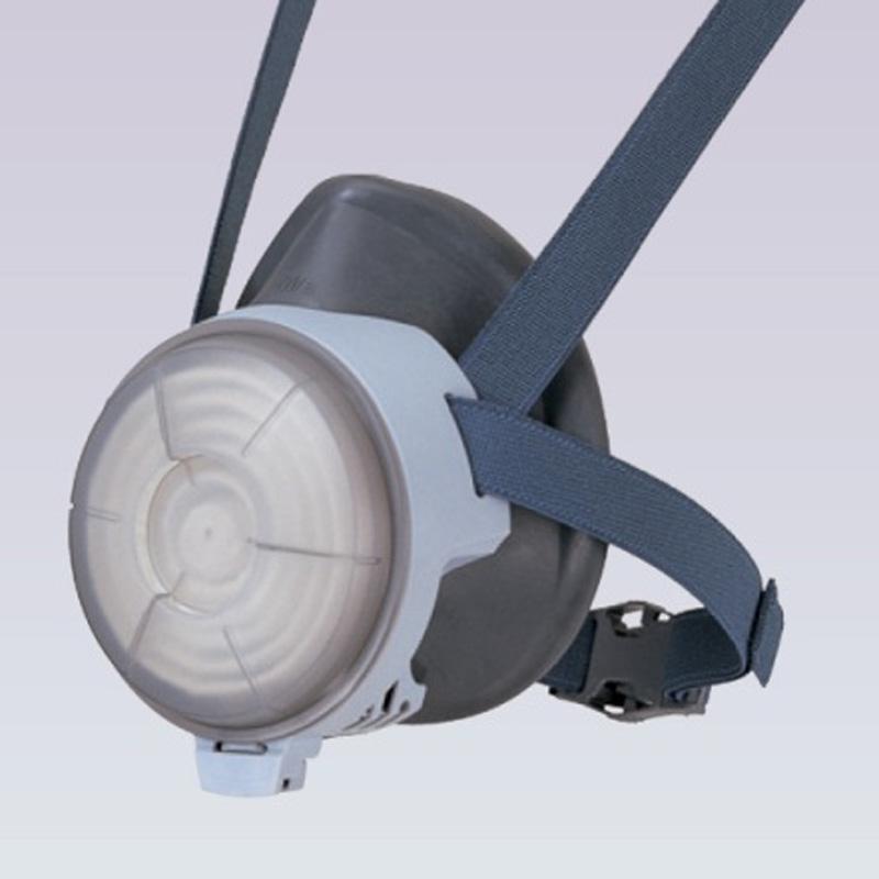 Shigematsu Mask Respirator DRI-11 RH