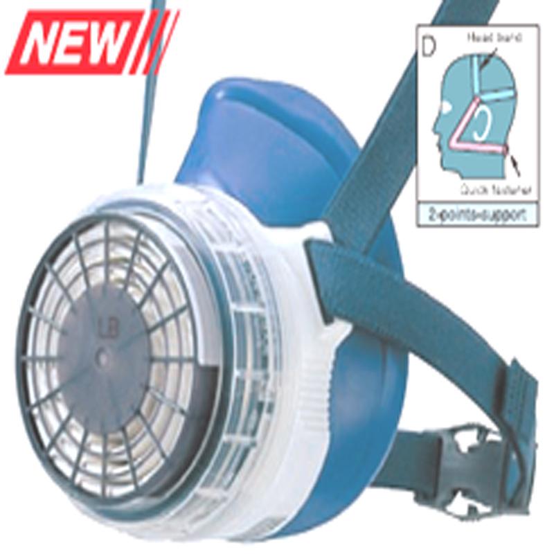 Shigematsu Mask Respirator GM 66S
